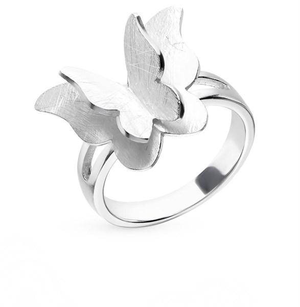 Nhẫn Butterfly (N0297)